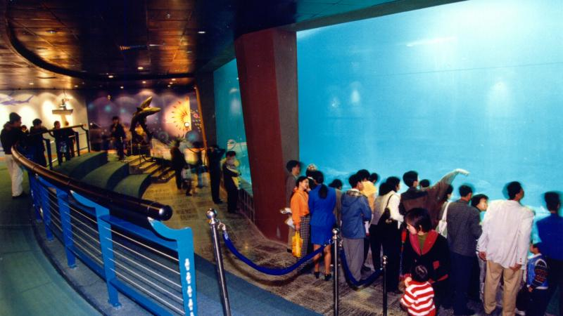 Ocean World Guangzhou